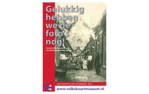 25 jaar volksbuurt museum